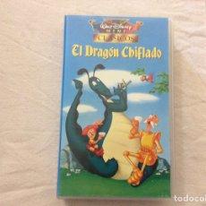 Cine: PELÍCULA DISNEY VHS, EL DRAGÓN CHIFLADO.. Lote 103287626