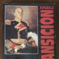 Cine: LA TRANSICIÓN ESPAÑOLA. CAPITULO 6. LA MUERTE DE FRANCO. VHS-893. Lote 103304575