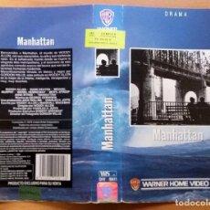 Cine: CARÁTULA DE VHS. MANHATTAN. WOODY ALLEN. Lote 103702347