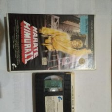 Cine: VHS KARATE KIMURA 2. Lote 103984807
