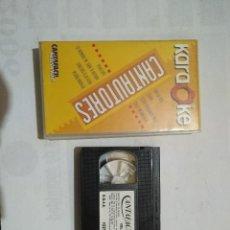 Cine: VHS CANTAFACIL KARAOKE CANTAUTORES. Lote 103984911