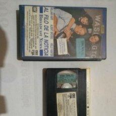 Cine: VHS AL FILO DE LA NOTICIA. Lote 103984951