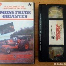 Cine: VHS - MONSTRUOS GIGANTES. Lote 104044387
