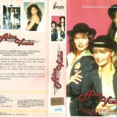 Cine: ALTOS VUELOS - 1978 - UNICA EN TC - KATHRYN WITT, CONNIE SELLECA. Lote 104446975