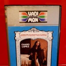 Cine: LUTO RIGUROSO (1977). CHARO LOPEZ. VHS 1A EDICIÓN. EROTISMO DESCATALOGADÍSIMA! OJO VIDEO 2000!!. Lote 104462731