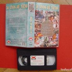 Cine: CINTA VÍDEO VHS: 50 AÑOS DE NO-DO (METROVIDEO, 1994) ¡ORIGINAL! ¡COLECCIONISTA!. Lote 104595103