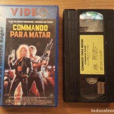 Cine: VHS - COMMANDO (COMANDO PARA MATAR) - COMANDOS, MERCENARIOS. Lote 105354035