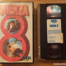 Cine: VHS - FUERZA 8 - COMANDOS, MERCENARIOS. Lote 105354083