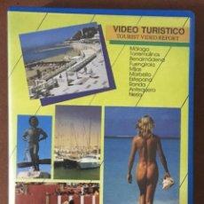 Cine: COSTA DEL SOL. VÍDEO TURÍSTICO. VHS-919 . Lote 156152698