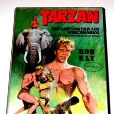 Cine: TARZAN EN LAS MONTAÑAS DE LA LUNA (1967) - HARMON JONES RON ELY MANUEL PADILLA JR. VHS ÚNICA. Lote 106668451