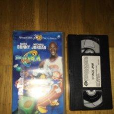 Cine: VHS SPACE JAM MICHAEL JORDAN. Lote 107326270