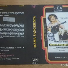 Cine: CARATULA VHS - MAMA SANGRIENTA . Lote 109262603