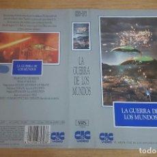Cine: CARATULA VHS - LA GUERRA DE LOS MUNDOS. Lote 109355907
