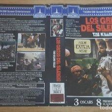 Cine: CARATULA VHS - LOS GRITOS DEL SILENCIO . Lote 109364787