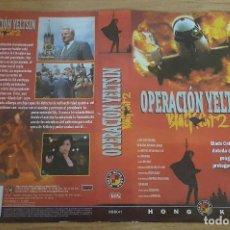 Cine: CARATULA VHS - OPERACIÓN YELTSIN. Lote 109365355