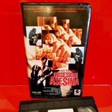 Cine: OBSESION ASESINA (1990) - MARK JOFFE - JOHN WATERS - RECORD PICTURES . Lote 110153951