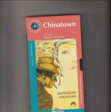 Cine: PELICULA VHS CHINATOWN Nº 22 PERIODICO EL MUNDO. Lote 110430991