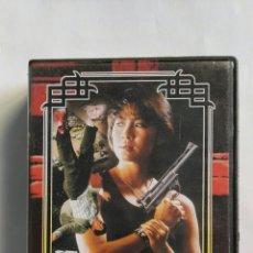 Cine: ULTRA FORCE MICHELLE KHAN HONG KONG CLASSICS VHS. Lote 110600982