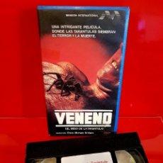 Cine: VENENO EL BESO DE LA TARANTULA (1976). Lote 104192559