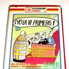 Cine: YO LA VI PRIMERO (1974) - FERNANDO FERNÁN GÓMEZ MANUEL SUMMERS MARÍA DEL PUY LEÓN KLIMOVSKY VHS. Lote 113123231