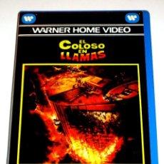 Cine: EL COLOSO EN LLAMAS (1974) - JOHN GUILLERMIN PAUL NEWMAN STEVE MCQUEEN VHS 1ª ED. DOBLAJE ORIGINAL. Lote 113124547