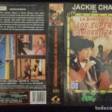 Cine: CARATULA VHS - LA BANDA DE LOS SUPER CAMORRISTAS . Lote 113525051