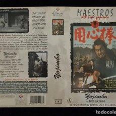 Cine: CARATULA VHS - YOJIMBO . Lote 113525195