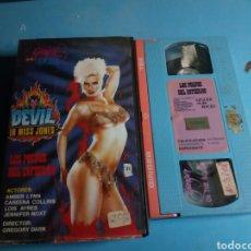Cine: VHS X- LOS POLVOS DEL INFIERNO, AÑO 1987 ,ORIGINAL. Lote 114175608