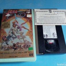 Cine: VHS- LA JOYA DEL NILO, 1 EDICIÓN ORIGINAL AÑO 1985. Lote 114798924