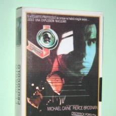 Cine: EL CUARTO PROTOCOLO (MICHAEL CAINE, PIERCE BROSNAN, ..) *** CINE VHS *** CARÁTULA DE CARTÓN A COLOR. Lote 114903815