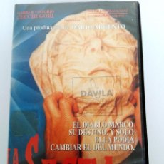 Cine: VHS - LA SECTA - KELLY CURTIS, HERBERT LOM, MICHELE SOAVI - TERROR, HORROR, SECTAS, AÑOS 70. Lote 115092751