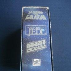 Cine: STAR WARS LA GUERRA DE LAS GALAXIAS VHS. Lote 116249003