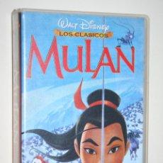 Cine: MULAN *** VHS INFANTIL (DIBUJOS ANIMADOS) *** WALT DISNEY. Lote 116461643