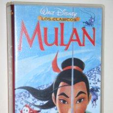 Cine: MULAN *** VHS INFANTIL (DIBUJOS ANIMADOS) *** WALT DISNEY. Lote 116462675