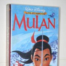 Cine: MULÁN *** VHS INFANTIL (DIBUJOS ANIMADOS) *** WALT DISNEY. Lote 116529655