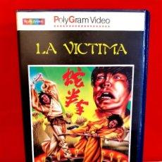 Cine: LA VICTIMA - CLASICO DEL KUNG FU. POLYGRAM VIDEO. Lote 116674955