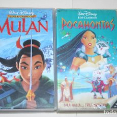 Cine: POCAHONTAS + MULAN *** 2 VHS INFANTIL *** WALT DISNEY. Lote 116767839