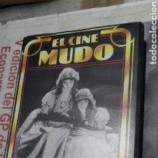 Cine: LAS DOS HUERFANAS.VHS. Lote 118388324