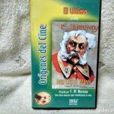 Cine: JOYAS DEL CINE MUDO EL ULTIMO VHS. Lote 118503011