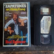 Cine: ZAPATONES EN HONG KONG - VHS - BUD SPENCER .-... ZXY. Lote 118919806