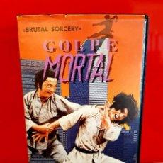 Cine: GOLPE MORTAL - BRUTAL SORCERY * ARTES MARCIALES. Lote 119390223