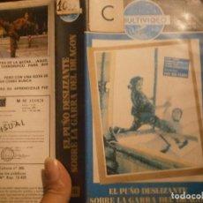 Cine: EL PUÑO DESLIZANTE SOBRE LA GARRA DEL DRAGON. Lote 119577767