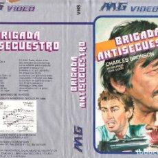 Cine: VHS - BRIGADA ANTISECUESTRO - CHARLES BRONSON, JOHN SAXON, SYLVIA SIDNEY, IRVIN KERSHNER . Lote 120049667