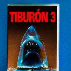 Cine: TIBURÓN 3 EL GRAN TIBURÓN (1983) VHS - DENNIS QUAID - JAWS 3. Lote 152232113