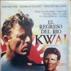 Cine: TODOVHS: EL REGRESO DEL RÍO KWAI (EDWARD FOX, DENHOLM ELLIOT, TIMOTHY BOTTOMS) CAJA GRANDE. Lote 120471095