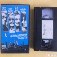 Cine: MISTERIOSO ASESINATO EN MANHATTAN - WOODY ALLEN CINE VIDEO VHS. Lote 121081399