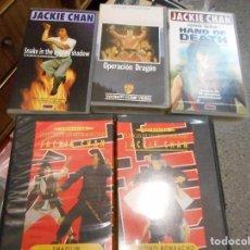 Cine: LOTE PELICULA VHS BRUCE LEE JACKIE CHAN. Lote 121164115