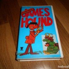 Cine: JAMES HOUND. ANIMACION. DIBUJOS ANIMADOS GREEN VIDEO 1985 RARA . Lote 121358043