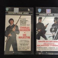 Cine: PELÍCULAS VHS. Lote 121424110