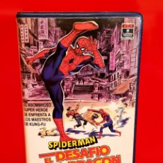 Cine: SPIDERMAN: EL DESAFÍO DEL DRAGON (1979) - THE DRAGON'S CHALLENGE- 1ª EDICIÓN RCA COLUMBIA. Lote 121563331